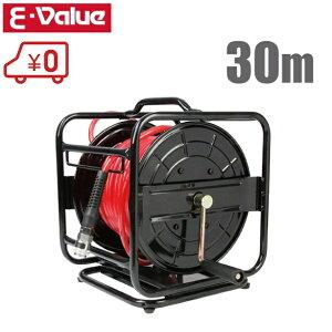 E-Value エアーホースリール エアホースリール 30m EAR-030 15キロ耐圧用 ワンタッチ(ソケット・カプラ付)[エアーコンプレッサー エアータッカー エアーダスター エアードリル エアーグラインダ