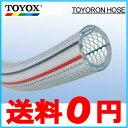 トヨックス トヨロンホース TR-4 10m 内×外径/4×9mm [配管用ホース 耐油ホース エアーホース 給排水ホース 耐圧ブレードホース]