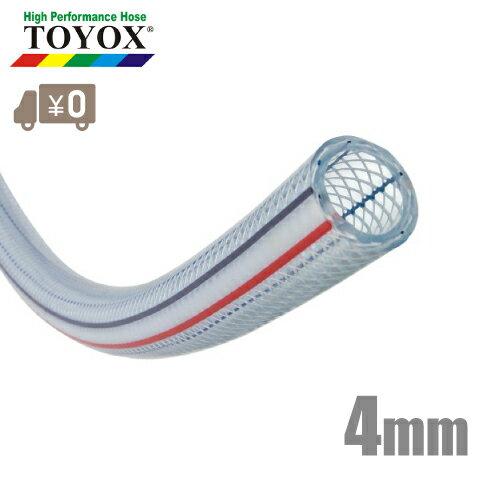 トヨックス トヨロンホース TR-4 100m 内×外径/4mm×9mm [配管用ホース 耐油ホース エアーホース 給排水ホース 耐圧ブレードホース]