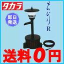 【送料無料】タカラ ウォータークリーナー ちどりR TW-581 〔池ポンプ 循環ポンプ 池ろ過装置 池ろ過器 ろ過器 濾過器…