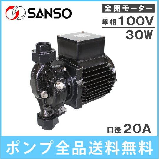 三相電機 鋳鉄製ラインポンプ 屋外設置用 循環ポンプ 給水ポンプ 20PBUZ-331A/20PBUZ-331B 30W/100V 口径:20mm