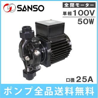 供三相电机铸铁制造线水泵室外设置使用的循环泵25PBZ-531A/25PBZ-531B 50W/100V口径:25mm