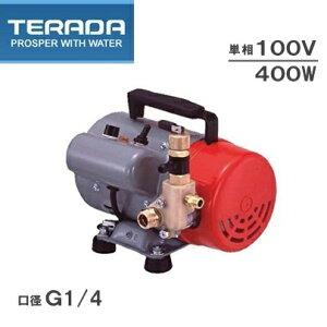 テラダ 動噴 小型 動力噴霧器 PP-401C 100V セット動噴 噴霧機 高圧洗浄機 動力散布機