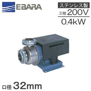 荏原製作所エバラP121ステンレス製多段渦巻ポンプ32P1215.4