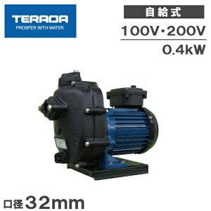 寺田ポンプ樹脂製モーターポンプCMP2-60.4R/CMP2-60.4TR