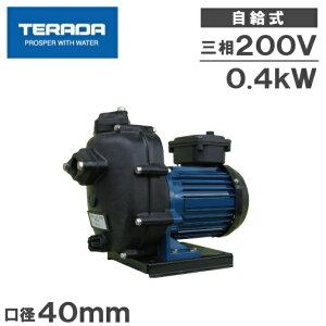 寺田ポンプ樹脂製モーターポンプCMP3N-50.4TR/CMP3N-60.4TR
