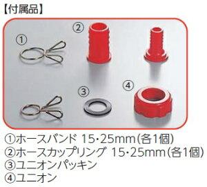 ツルミポンプ水中ポンプ小型100V家庭用水中ポンプツルポンFP-10S100W[給水ポンプ散水機排水ポンプ電動ポンプ]