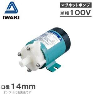 イワキマグネットポンプMD-6K-N[ケミカル海水用循環ポンプ水槽ポンプ熱帯魚水耕栽培水槽ろ過器水槽セット生簀]