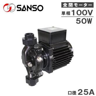 供三相電機鑄鐵製造線幫浦室外設置使用的循環泵25PBZ-531A/25PBZ-531B 50W/100V口徑:25mm
