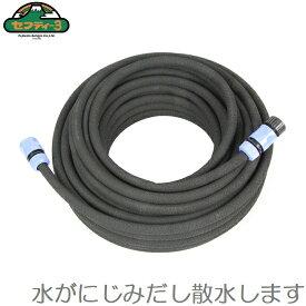 セフティ3 灌水ホース 散水チューブ 散水ホース 散水用具 10M SKH-10M