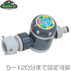 セフティ3 自動水やり器 自動水やり機 散水タイマー 散水機 SST-1