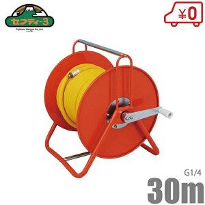 【送料無料】セフティ3 動噴ホース 8.5mm×30m ホースリールセット [動力噴霧器 動噴用ホース 動力噴霧機 農業用ホース エンジン動噴]