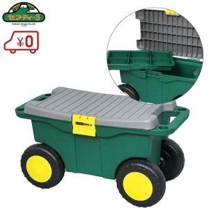 千吉 園芸用 作業椅子 工具入れ付 EGC-3 ガーデンチェアー プラスチック ガーデニング 椅子 ガーデンボックス いす 工具箱 ツールボックス