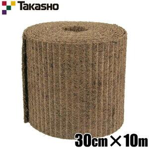 タカショー 幹あてテープ 杉テープ NS-30 30cm×10m [園芸 支柱 固定 プランター 大型 木製 おしゃれ]