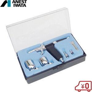 アネスト岩田 エアブラシセット 6点 MX2960 エアーブラシ 塗装 プラモデル