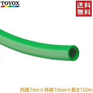 トヨックス エアホース エアーホース ヒットホースHB-7 7mm×100m 緑 エアーツール エアー工具