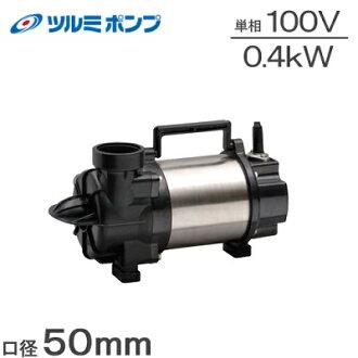 供tsurumipompu水中水泵脏水清水循环泵杂七杂八的排水使用的卧式高速钢大头针水泵50PLS2.4S
