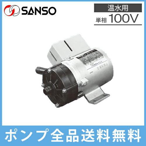 三相電機 マグネットポンプ 温水用 PMD-331B6C/PMD-331B6K [循環ポンプ 温水ヒーター 高温層 不凍液]