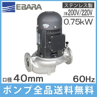 Ebara线水泵40LPS6.75E 40mm/0.75kw/60HZ/200V[荏原循环泵供水水泵LPS-E型]
