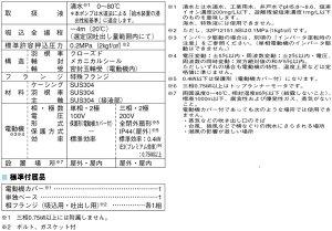 【送料無料】荏原ポンプステンレス製多段渦巻ポンプ32P1215.40.4kw/50HZ/200V[循環ポンプ給湯給水ポンプP121型]