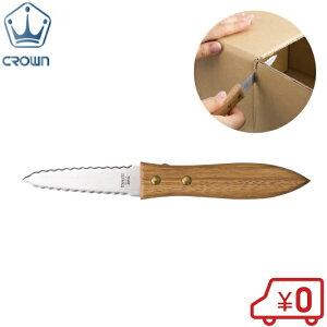 ダンボールカッター CR-NK190 段ボールカッター CROWN ナイフ 梱包用品 養生用品 梱包箱