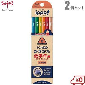 トンボ 書き方鉛筆 MP-SENN04-B 低学年用 24本セット 硬度B 3角 持ち方 矯正 子供 補助軸 エンピツ
