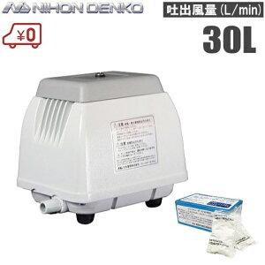日本電興 浄化槽ブロアー 30L + 浄化槽塩素剤 1箱セット NIP-30L エアーポンプ 浄化槽ポンプ ブロワー バイオシーダ