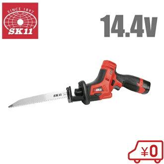 SK11电动锯子充电式往复运动索14.4V SRS-144V-RLP[切断机电动锯子科礼服修剪小型轻量家庭事情切管刀]