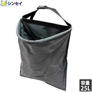AINO 園芸用 ウエストバッグ GB-01 ワンタッチベルト付 収穫バッグ 収穫カゴ 園芸用品