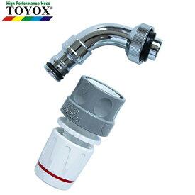 TOYOX 自在蛇口用カセット J-16 水道蛇口ニップル コネクター ホースジョイント 水道蛇口部品