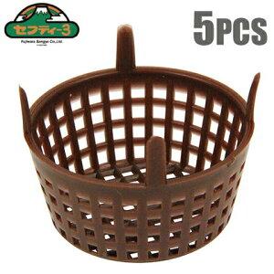 セフティ3 肥料容器 大 5セット [花 堆肥 腐葉土 園芸用品 ガーデニング 雑貨 プランター]
