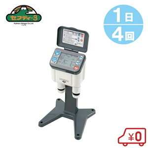 【送料無料】セフティ3 自動水やり器 自動水やり機 散水機 散水タイマー スタンド付 SAW-2