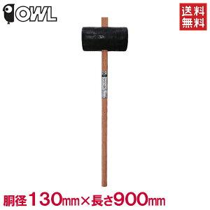 掛矢 プラ掛矢 両口ハンマー 胴径130mm 杭打ち 木槌 木づち 木製 ハンマー 土農工具