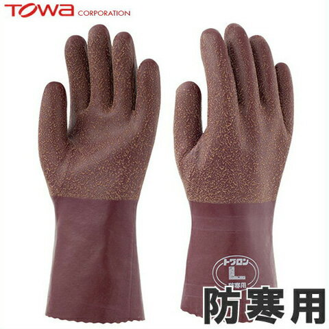TOWA 防寒手袋 169 防水手袋 [作業用手袋 防寒着 防寒用品 防寒 除雪 雪かき 雪下ろし]