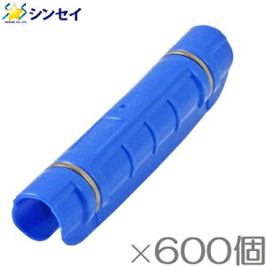 ハウスパッカー 25mm用 600個 ビニールハウス 資材 農業用 パイプハウス トンネル支柱 遮光ネット 防虫ネット