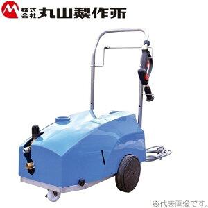 丸山製作所 高圧洗浄機 低騒音モータータイプ MKW520MC 洗浄スプレーガン付 業務用高圧洗浄機