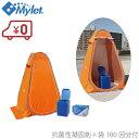 Mylet 簡易トイレ プラダンタイプレスキューテントセット RP-100 [組立式便器 凝固剤 仮設トイレ 折りたたみテント 災…