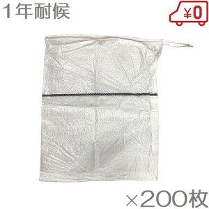 UVバッグ 土のう袋 200枚 480×620mm 箱入り [土嚢袋 災害 水害 グッズ 農業資材 保存袋 収穫かご 保管 地震対策]