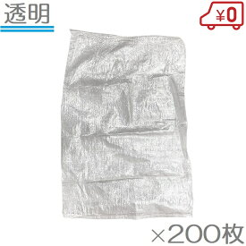 PP 透明雑袋 200枚 60×90cm [大型 ゴミ袋 ごみ袋 土のう袋 土嚢袋 災害 水害 グッズ 剪定 漁業]