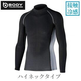 おたふく 作業着 インナーウエア 春夏用 冷感インナー Tシャツ ハイネック ブラック 黒 長袖 消臭 UVカット JW-625