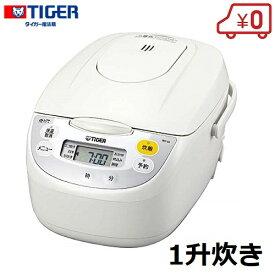 タイガー 炊飯器 炊飯ジャー 1升 10合 JBH-G181-W 白 ホワイト 保温