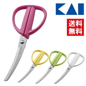 貝印 カーブキッチンバサミ キャップ付き 日本製 はさみ 調理器具