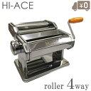 【送料無料】HI-ACE 製麺機 家庭用 パスタマシーン ヌードルメーカー パスタメーカー