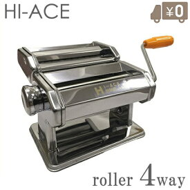 HI-ACE 製麺機 家庭用 パスタマシーン ヌードルメーカー パスタメーカー