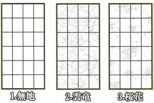 アサヒペン超強プラスチック障子紙94cm×4.3m無地[障子張替えおしゃれ柄]