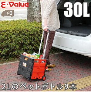 【送料無料】E-Valueキャリーカートショッピングカート折りたたみ軽量台車キャリーバッグキャリアカーアウトドアグッズECC30BR