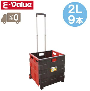 E-Value キャリーカート ショッピングカート ECC30BR コンテナカート アウトドア [買い物 折りたたみ 軽量 台車 荷物運び キャリーバッグ キャリアカー]