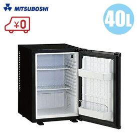 小型 冷蔵庫 1ドア ブラック ML-640B 40L [れいぞうこ 一人暮らし 客室 寝室用 ミニ 新品]