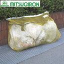 ミツギロン カラスよけ ゴミネット EG-78 BOX型 [ごみ捨て場ネット ゴミステーション 猫よけ 鳥よけ グッズ 巾着 角底…