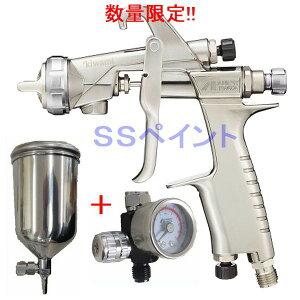 (数量限定)(K.V)アネスト岩田(イワタ)スプレーガン KIWAMI-1-16B2 ノズル口径:1.6mm 400ml塗料カップPC-400SB-2LF・手元圧力計付きセット